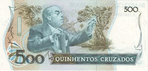 """Brazil 500 Cruzados (1986-1988 Regular """"Cruzado"""")"""