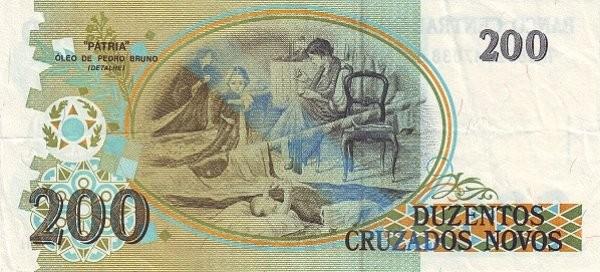 """Brazil 200 Cruzados Novos (1989-1990 Regular """"Cruzado Novo"""")"""