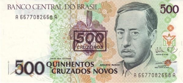 "Brazil 500 Cruzeiros (1990 Overprint ""Cruzeiro"" Provisional)"