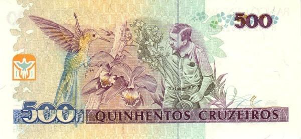 """Brazil 500 Cruzeiros (1990-1993 Regular """"Cruzeiro"""")"""