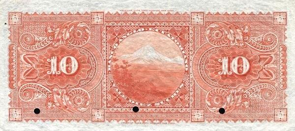 Ecuador 10 Sucres (1886 Commercial Banks)