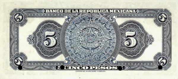 Mexico 5 Pesos (1918 Banco de la República Mexicana)