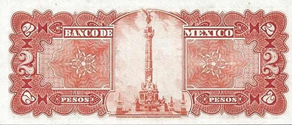 Mexico 2 Pesos (1930 Banco de México)