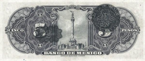 Mexico 5 Pesos (1936-1943 Banco de México)