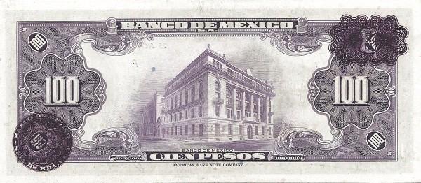 Mexico 100 Pesos (1940-1953 Banco de México)
