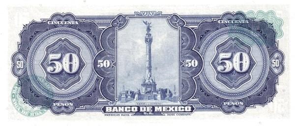 Mexico 50 Pesos (1946-1978 Banco de México)