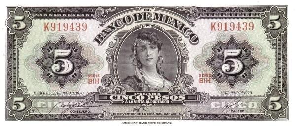 Mexico 5 Pesos (1957-1973 Banco de México)
