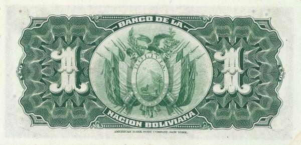 Bolivia 1 Boliviano (1929 Banco Central de Bolivia)