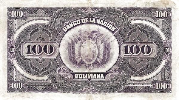 Bolivia 100 Bolivianos (1929 Banco Central de Bolivia)