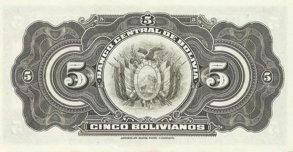 Bolivia 5 Bolivianos (1928 Banco Central de Bolivia)