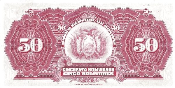 Bolivia 50 Bolivianos (1928 Banco Central de Bolivia)