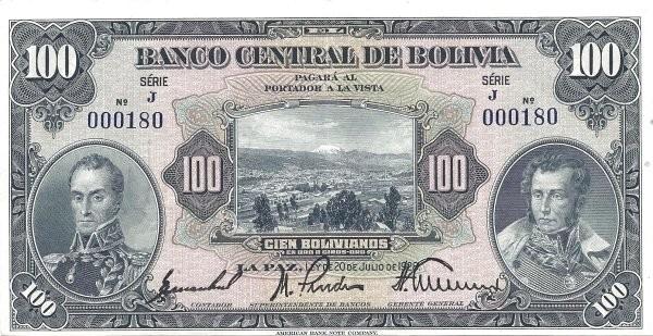 Bolivia 100 Bolivianos (1928 Banco Central de Bolivia)