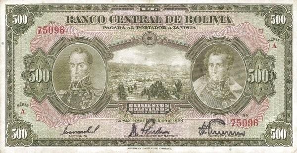 Bolivia 500 Bolivianos (1928 Banco Central de Bolivia)
