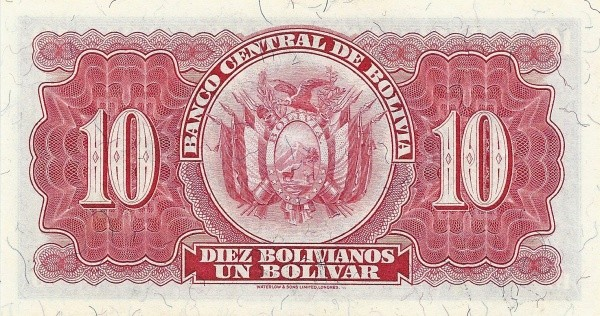 Bolivia 10 Bolivianos (1928 Banco Central de Bolivia-Second Issue)