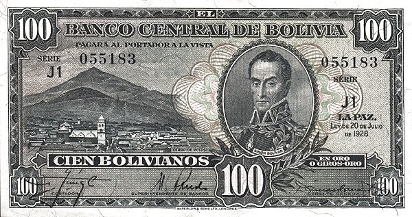 Bolivia 100 Bolivianos (1928 Banco Central de Bolivia-Second Issue)