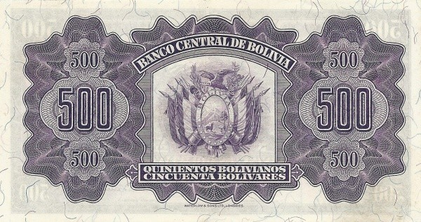 Bolivia 500 Bolivianos (1928 Banco Central de Bolivia-Second Issue)