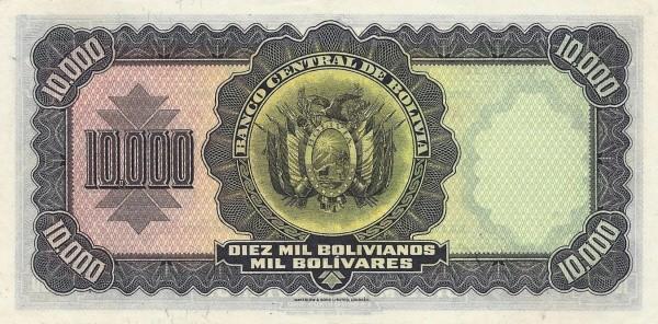 Bolivia 10000 Bolivianos (1942 Banco Central de Bolivia)