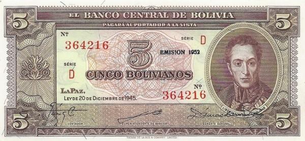 Bolivia 5 Bolivianos (1945 Banco Central de Bolivia)
