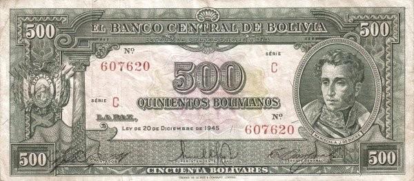 Bolivia 500 Bolivianos (1945 Banco Central de Bolivia)