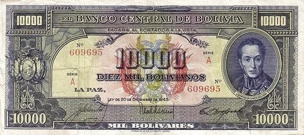 Bolivia 10000 Bolivianos (1945 Banco Central de Bolivia)