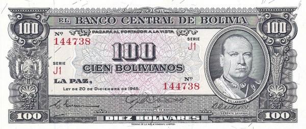 Bolivia 100 Bolivianos (1945 Banco Central de Bolivia-Second Issue)