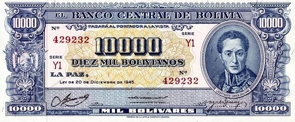 Bolivia 10000 Bolivianos (1945 Banco Central de Bolivia-Second Issue)