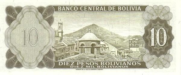 Bolivia 10 Pesos Bolivianos (1962  Banco Central de Bolivia)
