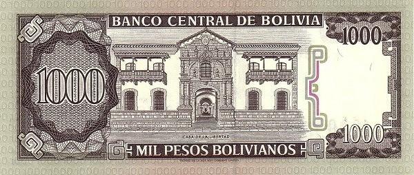 Bolivia 1000 Pesos Bolivianos (1981-1984 Banco Central de Bolivia)