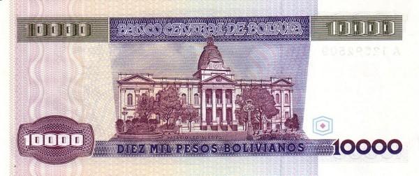 Bolivia 10000 Pesos Bolivianos (1981-1984 Banco Central de Bolivia)