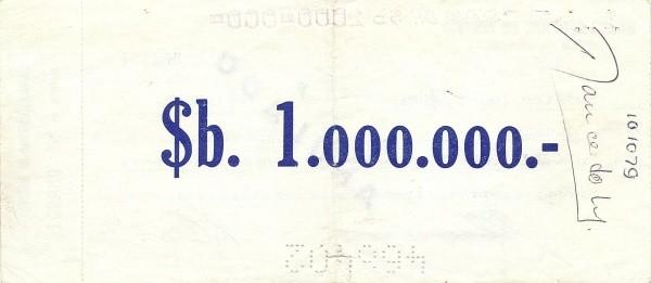 """Bolivia 1000000 Pesos Bolivianos (1984 """"Santa Cruz"""" )"""