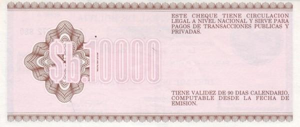 Bolivia 10000 Pesos Bolivianos (1984 Decreto Supremo No. 20272 )