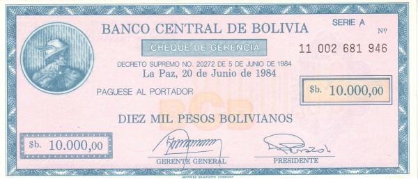 Bolivia 10000 Pesos Bolivianos (1984 Decreto Supremo No. 20272-2)