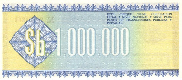 Bolivia 1000000 Pesos Bolivianos (1985 Decreto Supremo No. 20732)