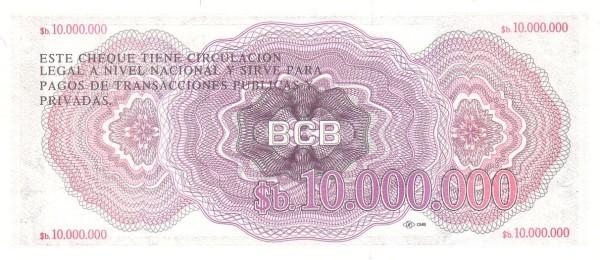Bolivia 10000000 Pesos Bolivianos (1985 Decreto Supremo No. 20732-Second Issue)