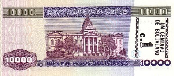 "Bolivia 1 Centavo (1987 Provisional ""Boliviano Overprint"")"