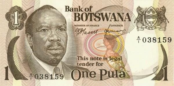 """Botswana 1 Pula (1976-1979 """"Pres. Seretse Khama"""")"""