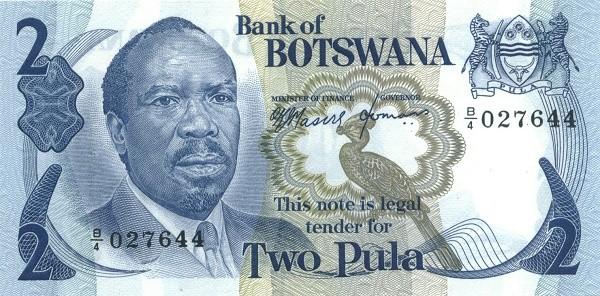 """Botswana 2 Pula (1976-1979 """"Pres. Seretse Khama"""")"""