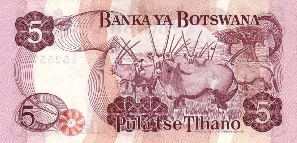 """Botswana 5 Pula (1976-1979 """"Pres. Seretse Khama"""")"""