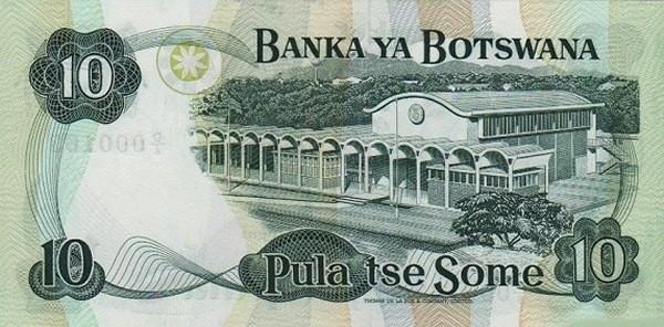 """Botswana 10 Pula (1976-1979 """"Pres. Seretse Khama"""")"""