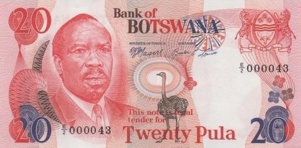 """Botswana 20 Pula (1976-1979 """"Pres. Seretse Khama"""")"""