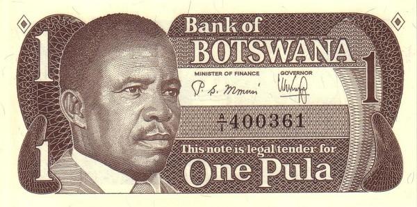 """Botswana 1 Pula (1982-1983 """"Pres. Masire"""")"""