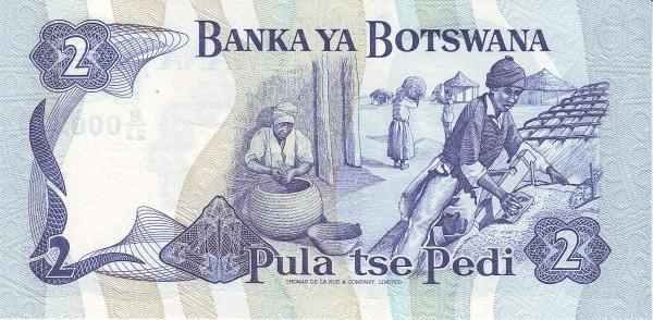 """Botswana 2 Pula (1982-1983 """"Pres. Masire"""")"""