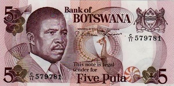 """Botswana 5 Pula (1982-1983 """"Pres. Masire"""")"""