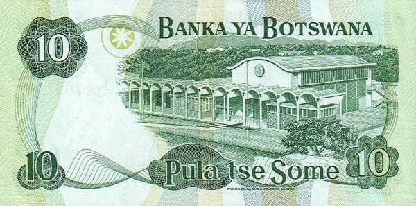 """Botswana 10 Pula (1982-1983 """"Pres. Masire"""")"""