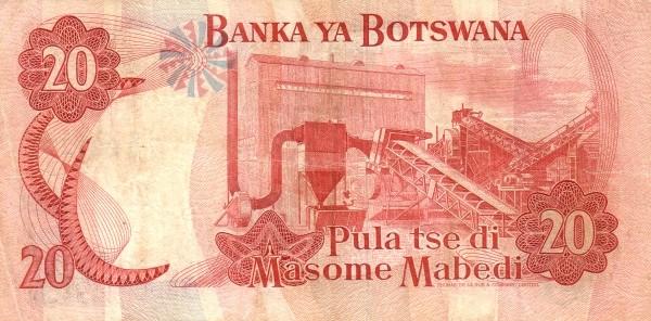 """Botswana 20 Pula (1982-1983 """"Pres. Masire"""")"""