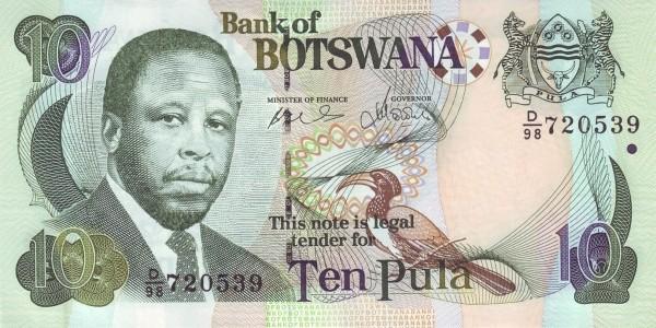 Botswana 10 Pula (2002-2008)