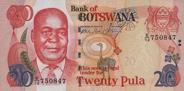 Botswana 20 Pula (2002-2008)