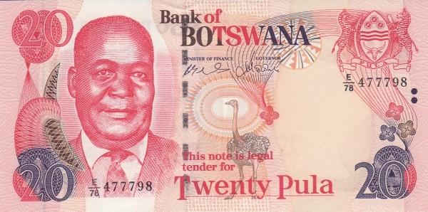 Botswana 20 Pula (2004-2006)