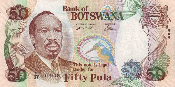 Botswana 50 Pula (2002-2008)