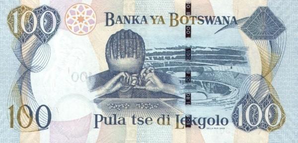 Botswana 100 Pula (2002-2008)